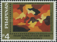 [The 50th Anniversary of Stamp and Philatelic Division - Modern Art, Typ GAE]
