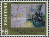[The 50th Anniversary of Stamp and Philatelic Division - Modern Art, Typ GAF]