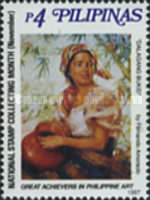 [Stamp Collecting Month - Paintings, Typ GAO]