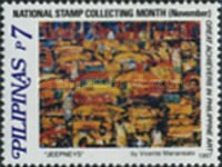 [Stamp Collecting Month - Paintings, Typ GAQ]