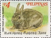 [Chinese New Year - Year of the Rabbit, Typ GGT]