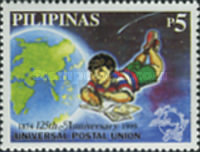 [The 125th Anniversary of Universal Postal Union, Typ GJN]
