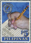 [The 150th Anniversary of Mongol Pencils, Typ GJR]