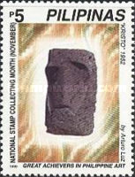 [National Stamp Collecting Month - Modern Sculptures, Typ GKR]
