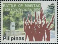 [The 100th Anniversary of Battle of Cagayan de Oro, Paye, Pulang Lupa and Mabitac, type GMV]