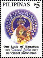 [The 75th Anniversary of Canonical Coronation of Our Lady of the Rosary of Manaoag, Typ GPB]
