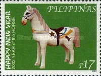 [Chinese New Year - Year of the Horse, Typ GRD]