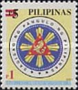 [Issues of 2001 Surcharged - Presidential Seal, Typ GUW]