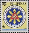 [Issues of 2001 Surcharged - Presidential Seal, Typ GUX]