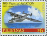 [The 100th Anniversary of Powered Flight (2003), Typ GYN]