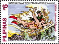 [National Stamp Collecting Month, Typ HCJ]