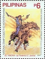 [National Stamp Collecting Month, Typ HCM]