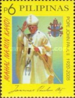 [Tribute to Pope John Paul II, 1920-2005, Typ HIC]