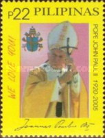 [Tribute to Pope John Paul II, 1920-2005, Typ HID]