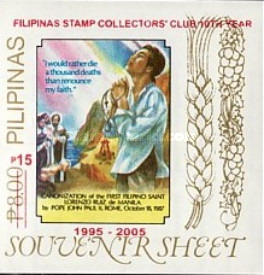 [The 10th Anniversary of the Filipinas Stamp Collectors Club, Typ HIY]