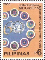 [The 60th Anniversary of the United Nations, Typ HJJ]