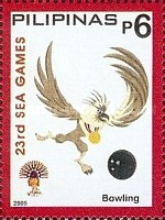 [The 23rd South East Asian Games, Typ HJY]