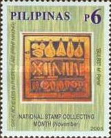 [National Stamp Collection Month, Typ HLE]