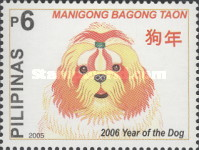 [Chinese New Year - Year of the Dog, Typ HLG]
