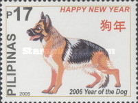 [Chinese New Year - Year of the Dog, Typ HLH]