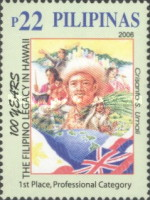 [The 100th Anniversary of the Philipino Migration to Hawaii, Typ HMC]