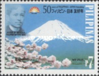 [The 50th Anniversary of Diplomatic Relations with Japan, Typ HNZ]
