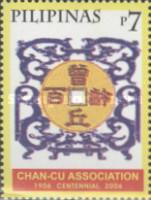 [The 10th Anniversary of the Chan-Cu Family Association, Typ HOD]