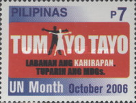 [United Nations Month - Stand Up Against Poverty, Typ HOR]
