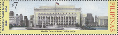 [The 108th Anniversary of the Phillipine Postal Service, Typ HOU]