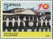 [The 40th Anniversary of ASEAN, type HSW]