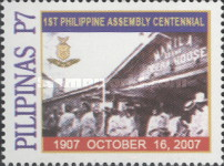 [The 100th Anniversary of the First Phillipine Assembly, Typ HTR]