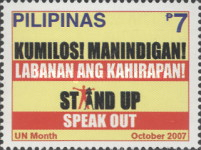 [United Nations Month, Typ HTT]