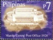 [The 109th Anniversary of the Philippine Postal Service, Typ HUC]