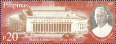[The 109th Anniversary of the Philippine Postal Service, Typ HUD]