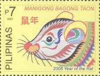 [Chinese New Year - Year of the Rat, type HVX]