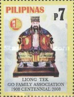 [The 100th Anniversary of the Liong Tek Go Family Association, Typ HXK]