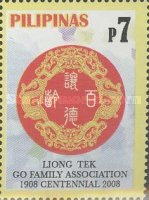 [The 100th Anniversary of the Liong Tek Go Family Association, Typ HXL]