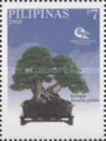 [The 35th Anniversary of the Philippine Bonsai Society, Typ HYP]