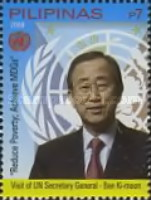 [United Nations Secratary General Ban Ki-moon Visit, Typ HZW]
