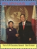 [United Nations Secratary General Ban Ki-moon Visit, Typ HZX]