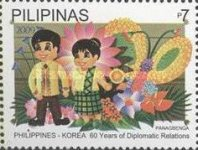 [The60th Anniversary of Diplomatic Relations with South Korea, Typ IBH]