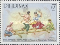 [The 60th Anniversary of Diplomatic Relations with Thailand, Typ IDI]