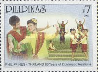 [The 60th Anniversary of Diplomatic Relations with Thailand, Typ IDJ]