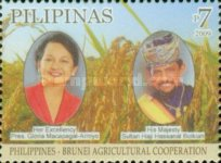 [Philippines-Brunei Agricultural Cooperation, Typ IDV]