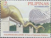 [The 40th Anniversary of Diplomatic Relations with Singapore, Typ IDZ]