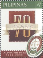 [The 70th Anniversary of the University of the Philippines Alpha Phi Beta, Typ IEY]