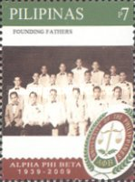 [The 70th Anniversary of the University of the Philippines Alpha Phi Beta, Typ IJB]