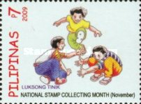 [National Stamp Collecting Month, Typ IJD]