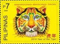 [Chinese New Year - Year of the Tiger, Typ ISU]