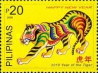 [Chinese New Year - Year of the Tiger, Typ ISV]
